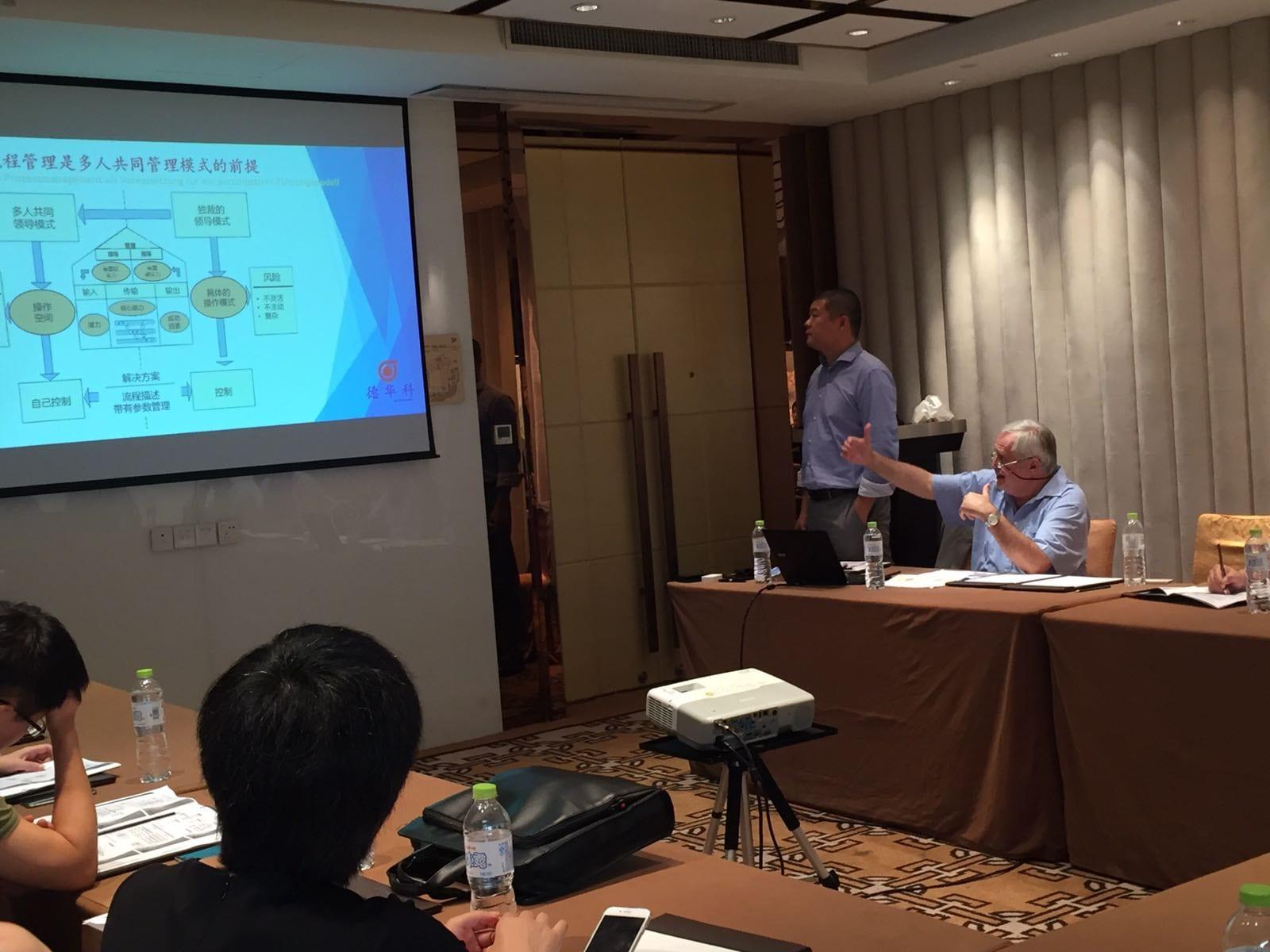 MITO Präsentation in China